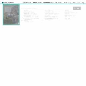 2017年度JCSI(日本版顧客満足度指数)第5回調査結果発表