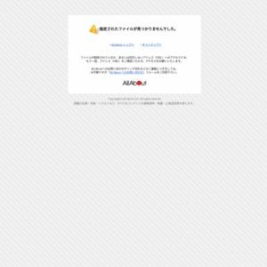 「国民の決断」アワード2014