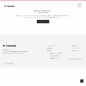 JOYO ARC 2015年1月号
