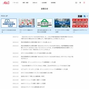 訪日外国人の買い物・食事・観光に関するアンケート調査<買い物編>