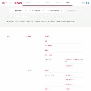 7月 首都圏の居住用賃貸物件成約動向