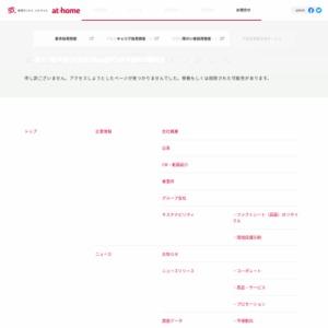 首都圏の「定期借家物件」の登録・成約状況(2013年度)