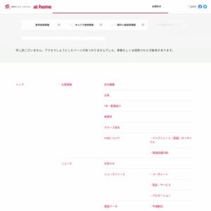 2015年4月 首都圏の居住用賃貸物件成約動向