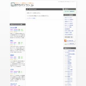 マウスクリックとキーボードタイピング数の調査