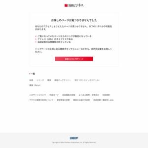 日経ビジネス調査、2008年ヒット商品ランキング