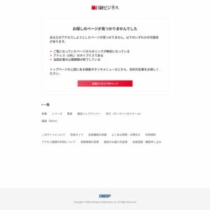 「開国!ニッポン」全国の市区町村「観光アンケート」