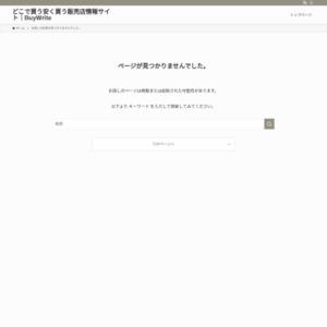 「オリンピックについての意識調査」(2)