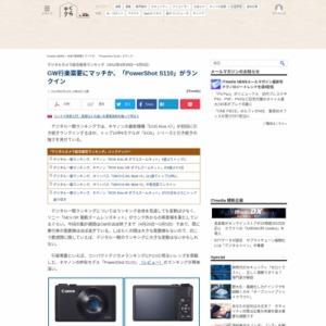 デジタルカメラ総合販売ランキング(2013年4月29日~5月5日)