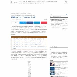 デジタルカメラ総合販売ランキング(2013年12月23日~29日)