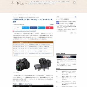 デジタルカメラ総合販売ランキング(2014年2月10日~16日)