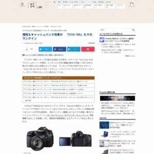 デジタルカメラ総合販売ランキング(2014年3月3日~9日)