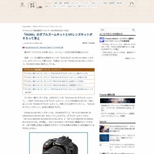 デジタルカメラ総合販売ランキング(2014年6月23日~29日)