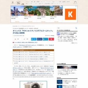 デジタルカメラ総合販売ランキング(2014年10月6日~10月12日)