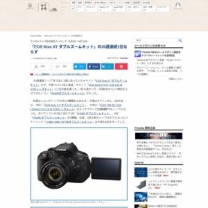 デジタルカメラ総合販売ランキング(2015年6月8日~6月14日)