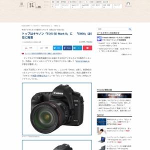 中古デジタルカメラ販売ランキング(2015年6月11日~6月17日)