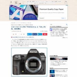 中古デジタルカメラ販売ランキング(2015年6月18日~6月24日)
