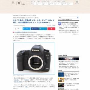 中古デジタルカメラ販売ランキング(2016年2月11日~2月17日)