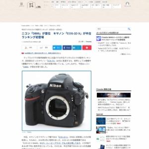 中古デジタルカメラ販売ランキング(2016年3月3日~3月9日)