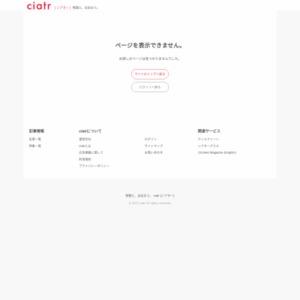 ciatrが選ぶ2014年上半期の日本公開映画ランキングTOP10!!