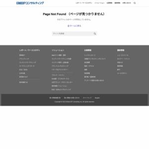 【震災後の定期調査】「企業名想起調査(6月度)」