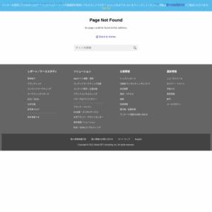 LTEスマートフォンユーザー購入利用満足度調査