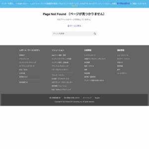「大学ブランド・イメージ調査 2013-2014」 【中国・四国編】