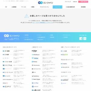 「新卒採用マーケット速報 2010」調査報告