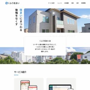 日本人の住宅意識調査 [2014年版]