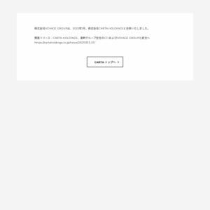日本インターネットポイント協議会、インターネット上のポイントの市場規模を発表