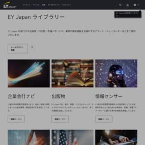 円安の日本経済への影響(4) 輸入コストを転嫁できる生産構造とは