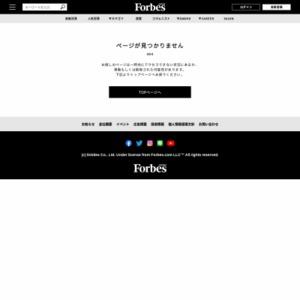 「世界の若手億万長者」30名 日本からはコロプラ代表が選出