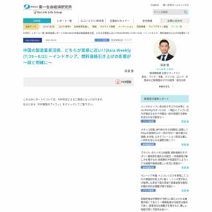 中国の製造業景況感、どちらが実感に近い!?(Asia Weekly (7/29~8/2)) ~インドネシア、燃料価格引き上げの影響が一段と明確に~