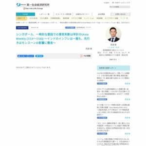 シンガポール、一時的な要因での景気判断は早計か(Asia Weekly (7/14~7/18)) ~インドのインフレは一服も、先行きはモンスーンの影響に懸念~