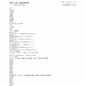 貿易統計(2013年3月) ~輸出に持ち直しの動き~