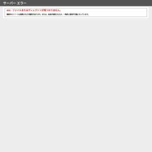 GlobalMarket Outlook 次なるターゲットは・・・