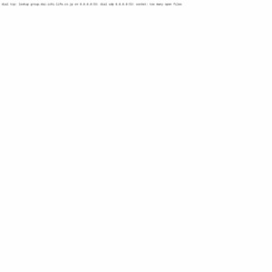 GlobalMarket Outlook ETF・REITは10月に躊躇なく調整へ