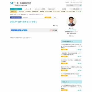 GlobalMarket Outlook USD/JPY 115へのカウントダウン