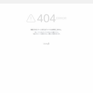 わが国におけるサ-バ・ワ-クステ-ションの平成20年度出荷実績