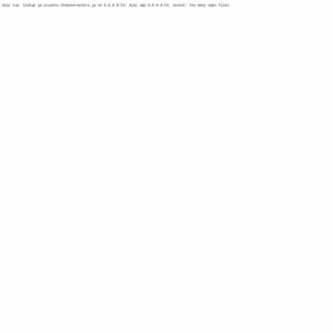 インパクトの高い論文数分析による日本の研究機関ランキング