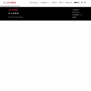 2016年日本大型トラック顧客満足度調査