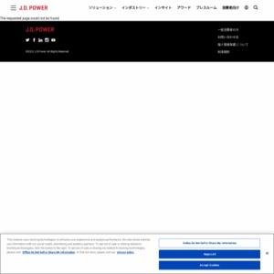 2017年日本法人向け携帯電話サービス顧客満足度調査