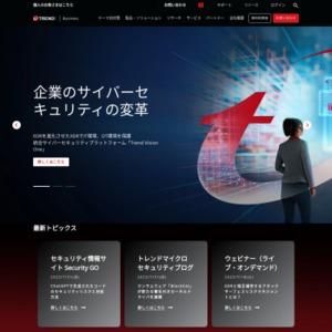 インターネット脅威マンスリーレポート【2012年4月度】