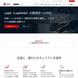 インターネット脅威マンスリーレポート【2012年12月度】