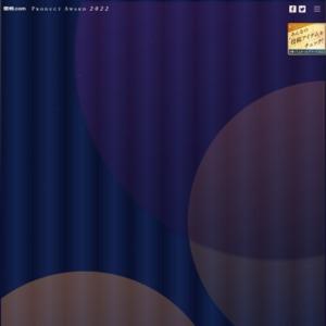 価格.comプロダクトアワード2013