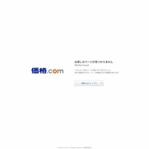 2010年夏、液晶テレビ市場の動向は?~話題の3Dモデルはやや低調な滑り出し。割安感のある2Dモデルが市場を牽引~
