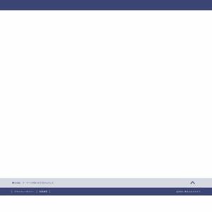 京都ものづくり企業に対する発注ニーズ調査