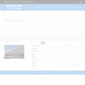 2006.08 退職予備軍(団塊世代・団塊直後世代)(2)