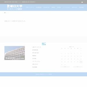 2009.02 親子の会話~小学校高学年編~