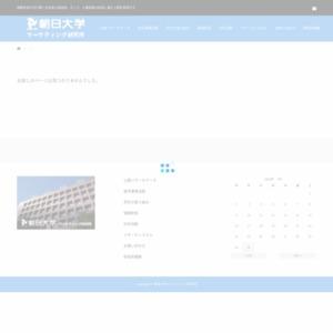 2011.03 就労意識と習い事~就労意識と転職意向編~