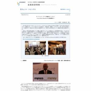 モーリシャス:アフリカ投資のゲートウェイ